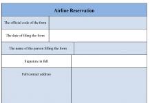 Airline Reservation Form