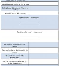 Local Tax Form