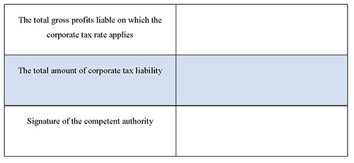 Corporate Tax Form